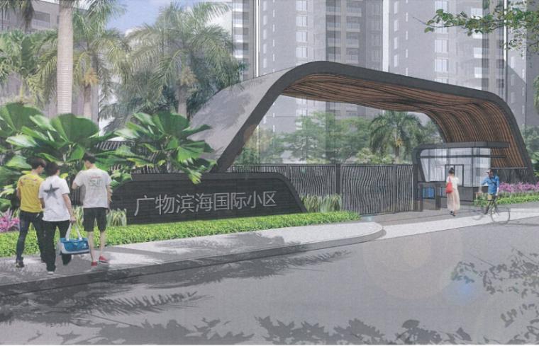 [海南]海口滨海国际小区景观设计方案