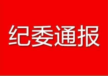 瞻洲东坡文化旅游区总体规划