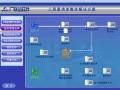 广联达造价软件教程经典版