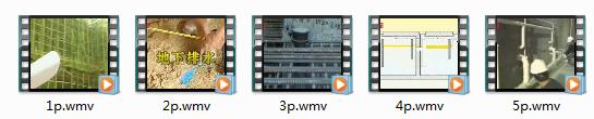 一些给排水设备的安装视频