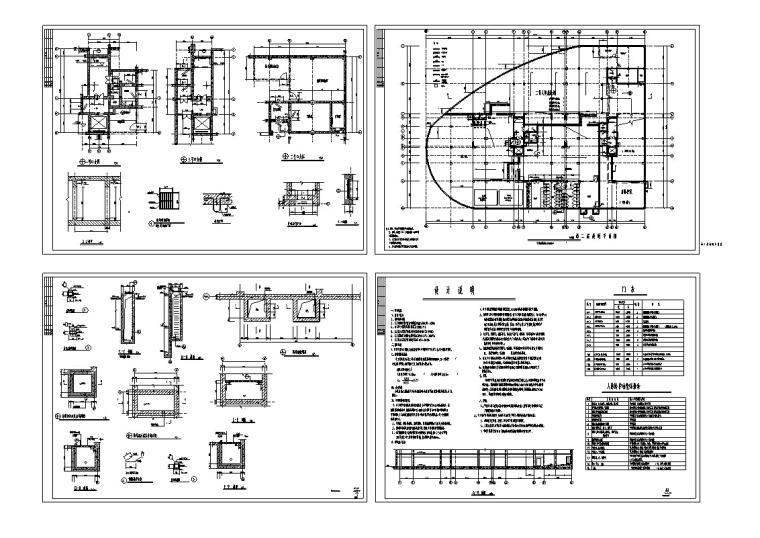 地下室人防设计施工图及设计说明CAD_4