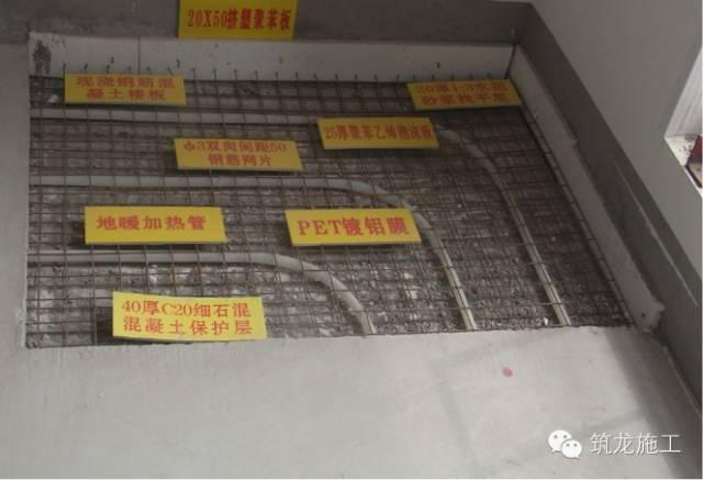 渗漏、裂缝这些常见的问题解决了,施工质量立马杠杠的!!_69