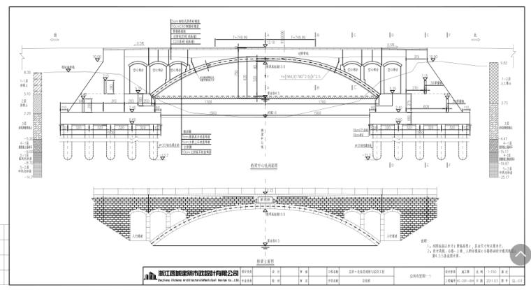 富阳景观桥梁总体布置施工图(PDF版)_2