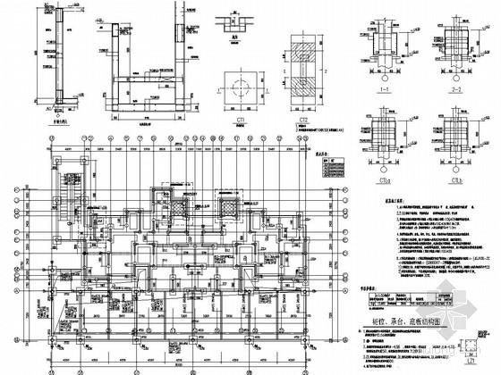 [南京]17层剪力墙结构高层住宅楼结构施工图(3种户型)