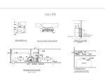 净化手术室建设装饰改造工程暖通设计