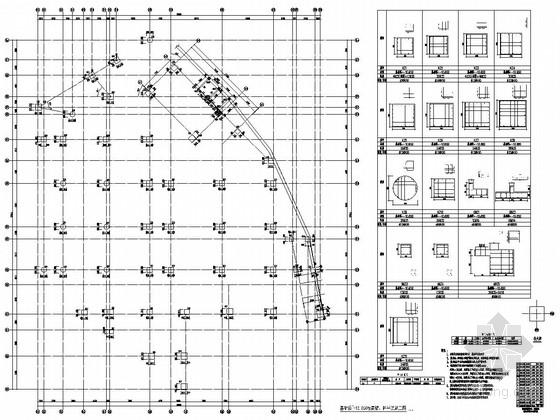 [四川]地上六层框架结构电影院楼结构施工图(地下三层)