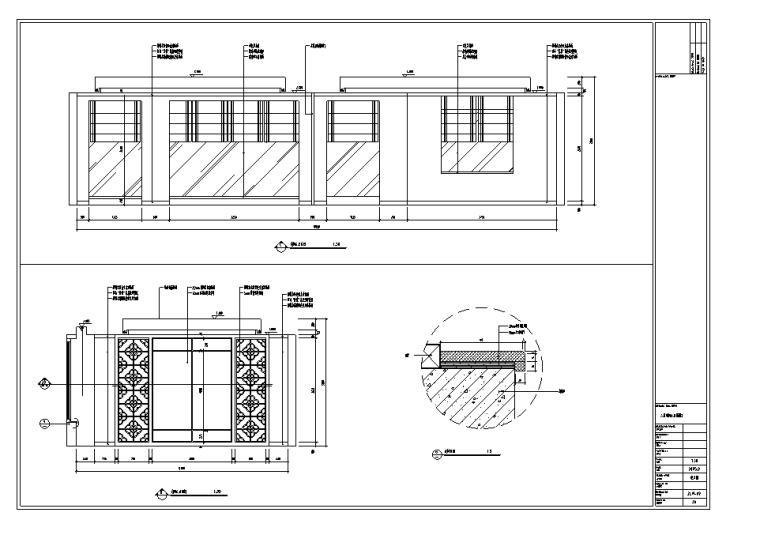 某580平米中餐厅室内装修施工图及效果图(32张)_1