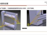 预制构件生产质量优化与构件设计关系