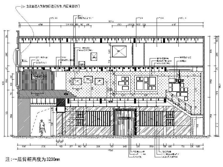 [广州]现代简约时尚个性旗舰店室内设计施工图(含效果图)