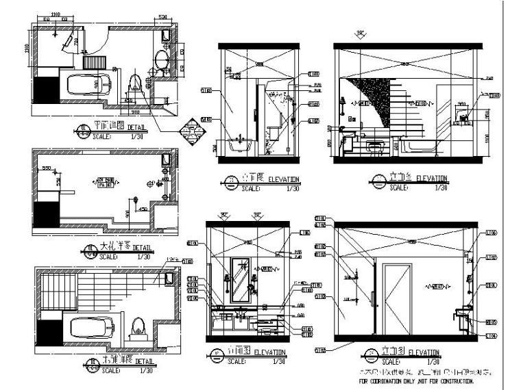 [山西]全套详细的酒店设计施工图(含效果图)_4