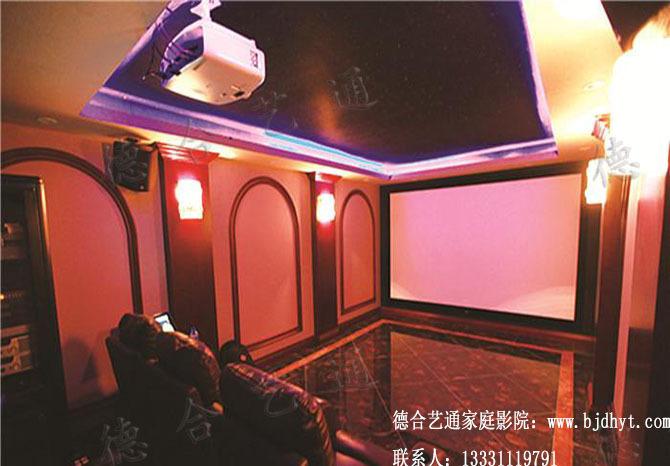 北京家庭影院專賣店之裝修風格和設計你懂嗎?