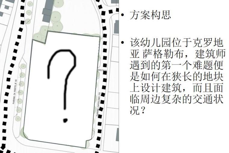 幼儿园建筑设计案例分析(PDF+71页)