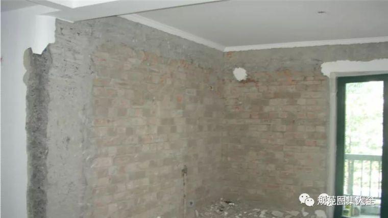 建筑施工中常见的60个问题和处理建议_38