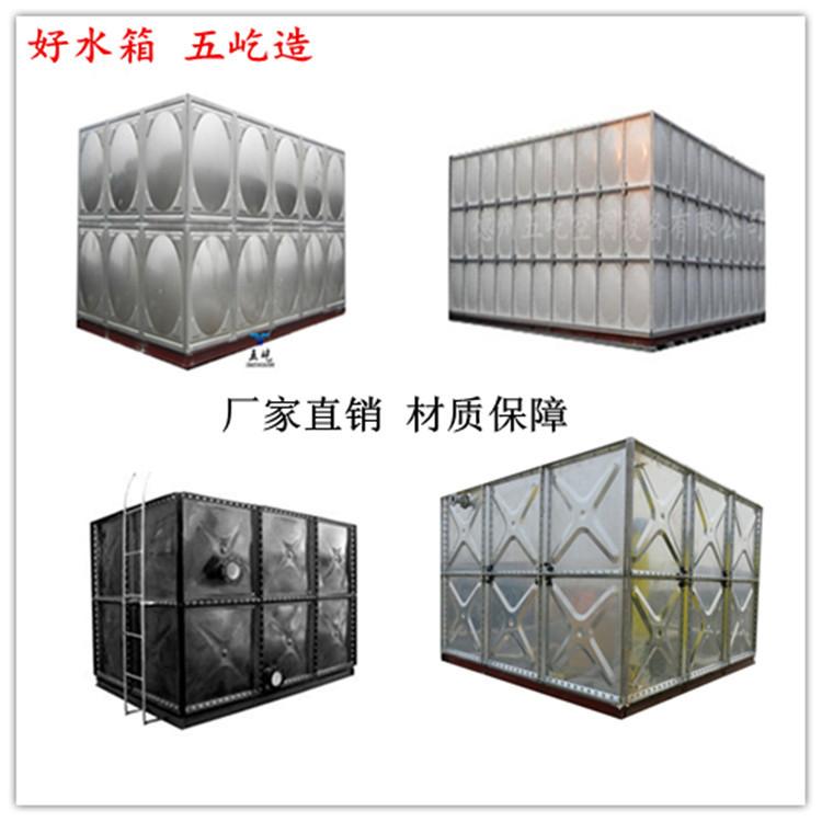 装配式搪瓷水箱,搪瓷钢板水箱,太阳能热水器水箱,喷塑钢板水箱