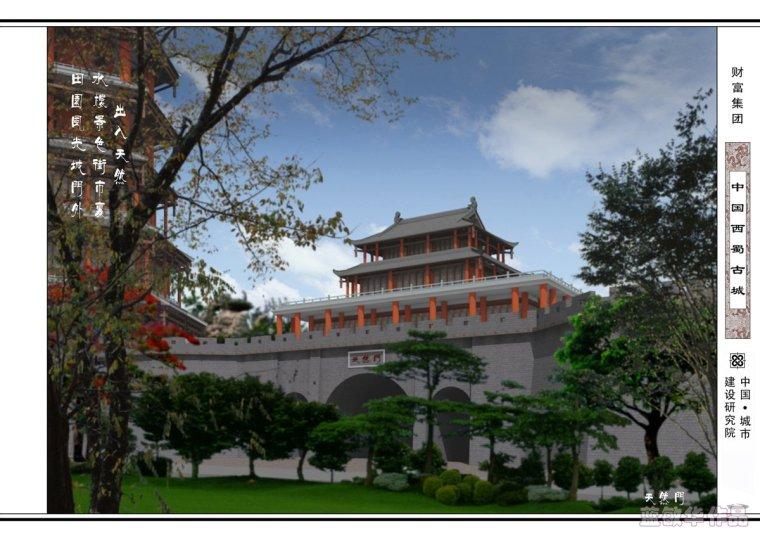 #我的年度作品秀#中国西蜀古城_23