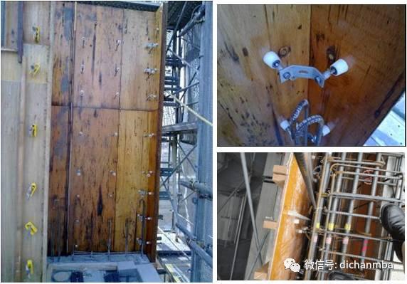 全了!!从钢筋工程、混凝土工程到防渗漏,毫米级工艺工法大放送_66