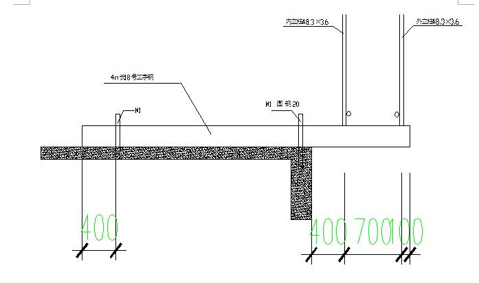 悬挑式外脚手架施工方案