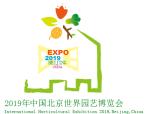 尼塔参加的北京世园会吉祥物征集获奖分享