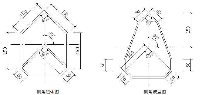 屋面施工方案