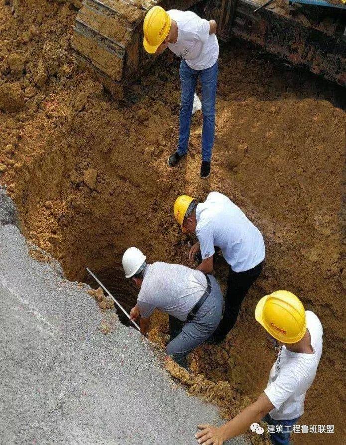 """深基坑""""样板工程""""如何做?来城建北方现场看一看!_8"""