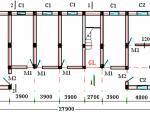 工程量-梁板计算