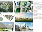河南中学建筑设计方案文本