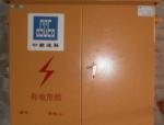 【中建五局】某项目工地临时用电方案(附计算书,共24页)