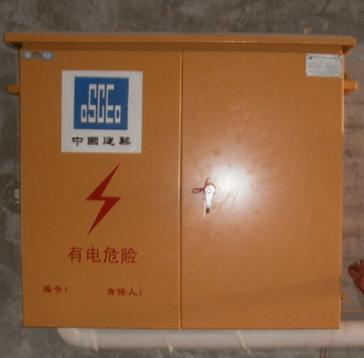 [中建五局]某项目工地临时用电方案(附计算书,共24页)