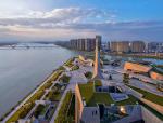 案例分享| 长沙滨江文化园