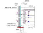 学校学生食堂结构一体化保温板施工方案
