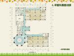 [合肥]置地广场幼儿园设计方案文本(28页)