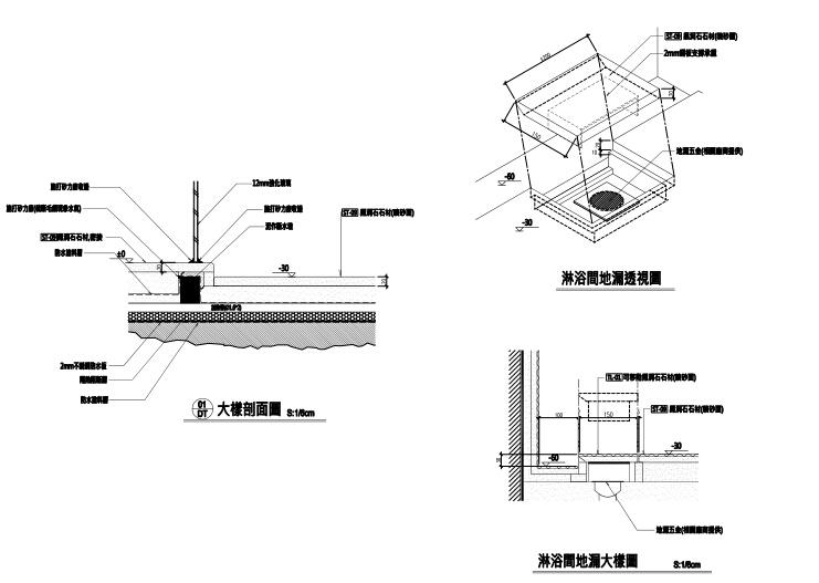 [深圳]邱德光|前海壹方中心现代中式风格住宅设计施工图+物料书+效果图_5