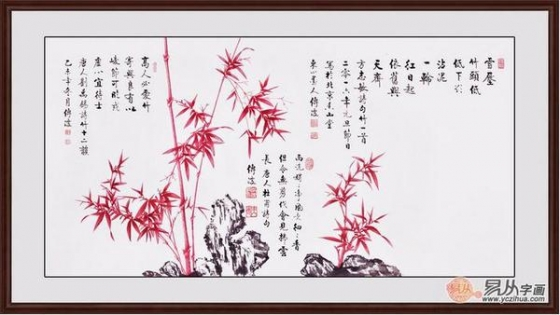 """南北风.""""这是描写竹子的精神.竹子自古至今都深受人们的喜欢,图片"""