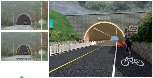 隧道内建设绿道设计方案
