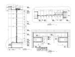 [酒店]隔墙|隔断屏风|隔栅|隔音墙裙节点详图