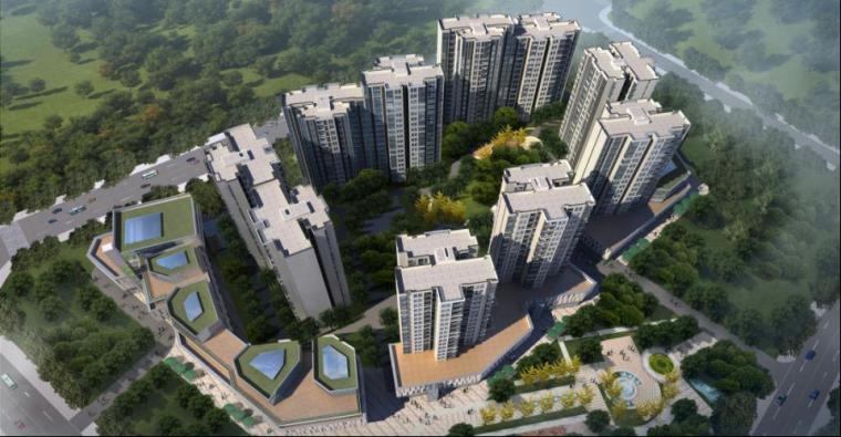 高层住宅项目绿色施工汇报(共75页)