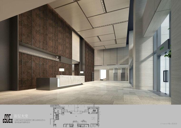 [济南]5A级办公楼设计方案