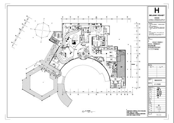 幼儿园设计,鸿坤儿童友好社区设计案例-幼儿园设计,鸿坤儿童友好社区设第36张图片