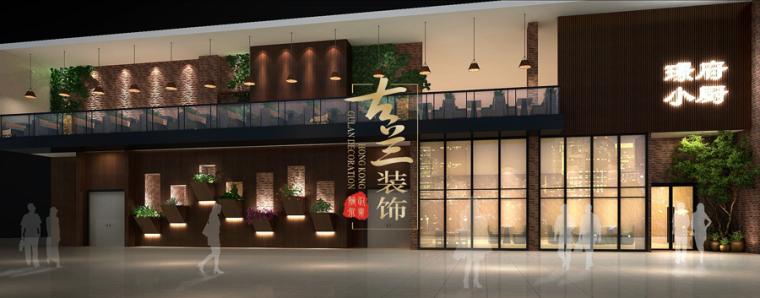 璟府小厨餐厅-成都主题餐厅设计-古兰装饰_6