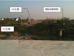 钢桁梁施工方案