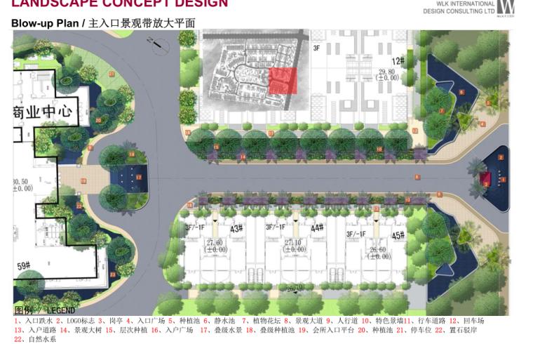[海南]三亚南田温泉度假公寓概念方案设计PDF(83页)