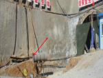 建设工程安全管理