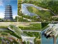 [中建]西安世博园四大标志性建筑施工组织设计(343页,附图丰富)