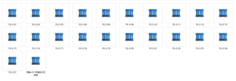 [广东]某市碧水天源高级住宅区全套景观施工图推荐下载(110个cad)_8