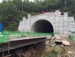 特长隧道施工组织设计