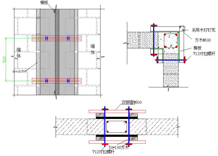 [江苏]剪力墙结构高层住宅及商业建筑二次结构施工方案