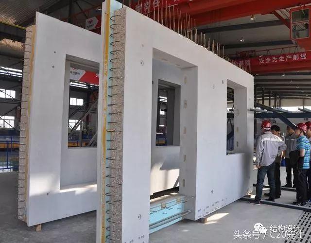 装配式混凝土结构建筑答疑:什么是PC、PC构件和PC工厂?_10