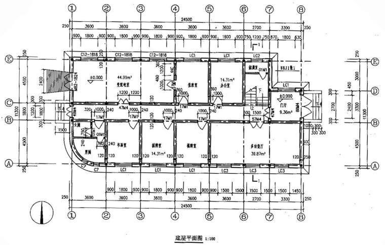 建筑工程识图详细培训教程(115页)