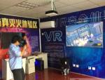 河南民用住宅建设首次引入BIM+VR技术 可模拟20多种工地安全事故