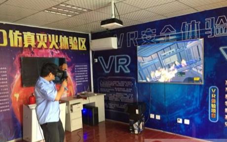 vr安全教育体验软件资料下载-河南民用住宅建设首次引入BIM+VR技术 可模拟20多种工地安全事故